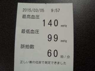 150305_112404.jpg