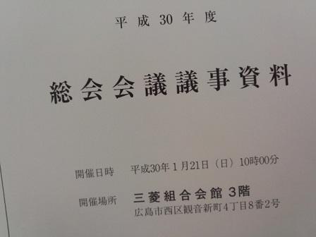 180121_124444.jpg