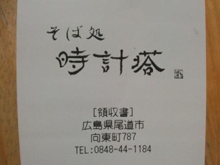 180513_192504.jpg