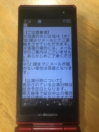 181004_210230.JPG