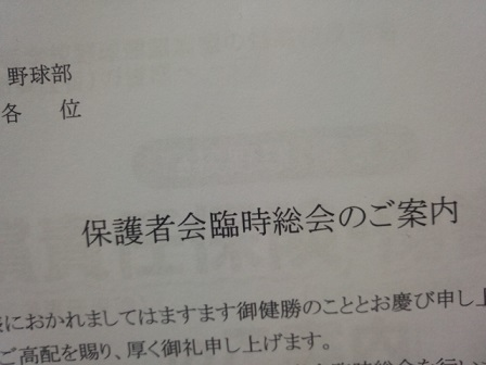 200111_094341.jpg