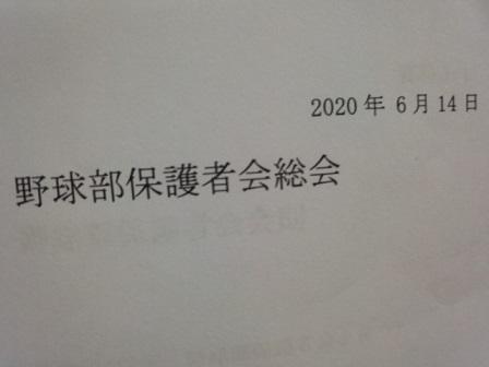 200614_204059.jpg