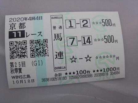 201018_134945.jpg