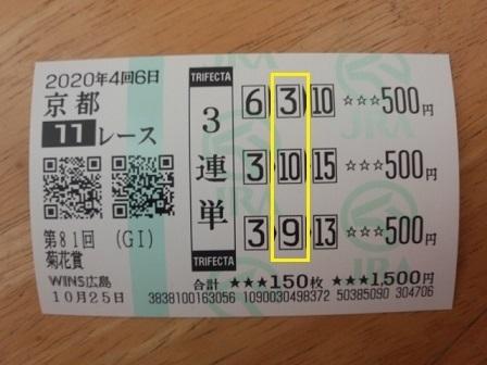 201025_184025.jpg
