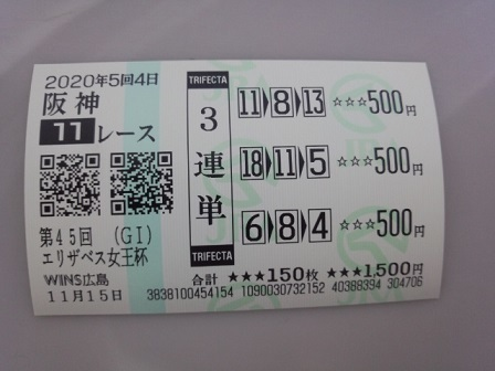 201115_125617.jpg
