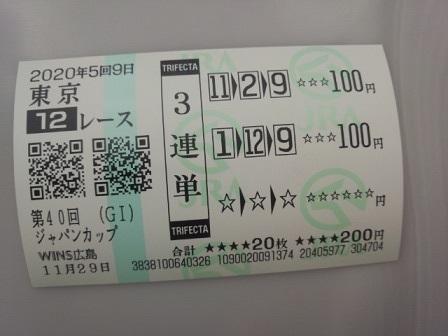 201129_135844.jpg