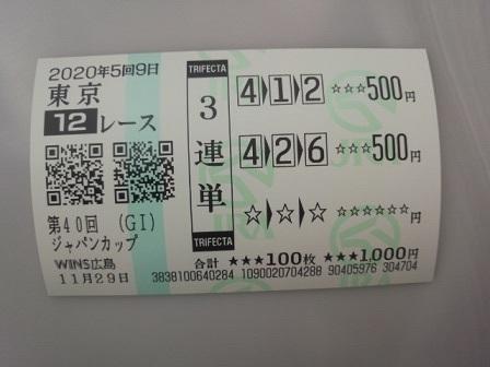 201129_135850.jpg