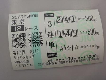 201129_135856 (1).jpg