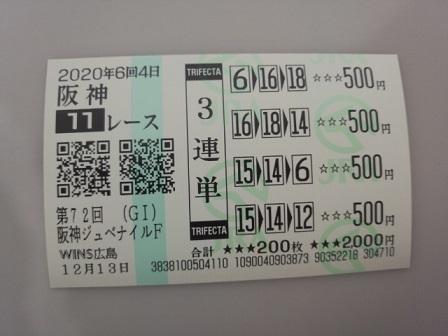 201213_125943.jpg